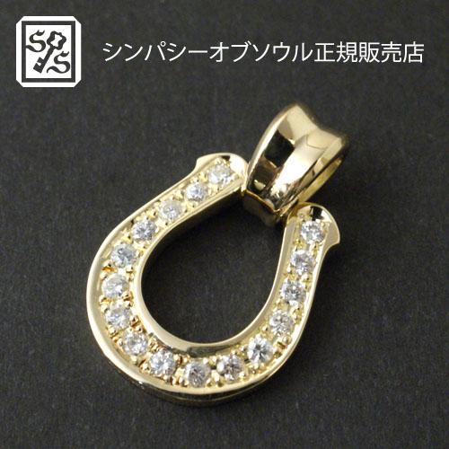 SYMPATHY OF SOUL Horseshoe Large Pendant - K18Yellow Gold w/Diamond
