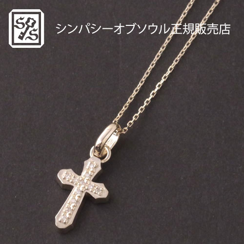 SYMPATHY OF SOUL Smooth Cross Pendant - K10 Yellow Gold w/Diamond +K10-2段階アジャストチェーン(細0.25)45cm