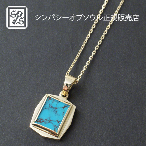 SYMPATHY OF SOUL Square Turquoise Pendant - K18Yellow Gold + +K18-2段階アジャストチェーン(太0.33)45cm