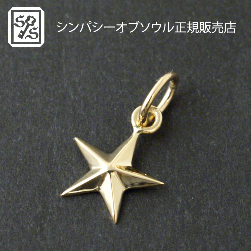 SYMPATHY OF SOUL Small Star Charm - K18Yellow Gold