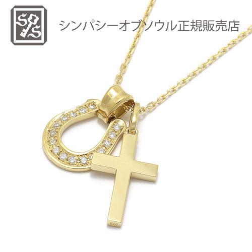 SYMPATHY OF SOUL Simple Cross Pendant - Medium+Horseshoe Large Pendant - K18Yellow Gold w/Diamond+K18-2段階アジャストチェーン(極太0.48)50cm