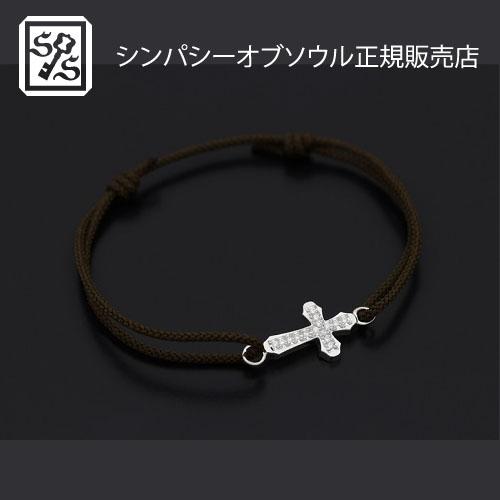 SYMPATHY OF SOUL Smooth Cross Medium Cord Bracelet - Silver w/CZ