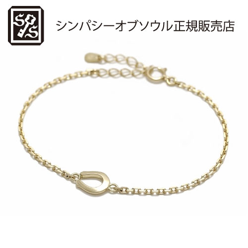 Chain Gold - Bracelet Horseshoe K18Yellow Small