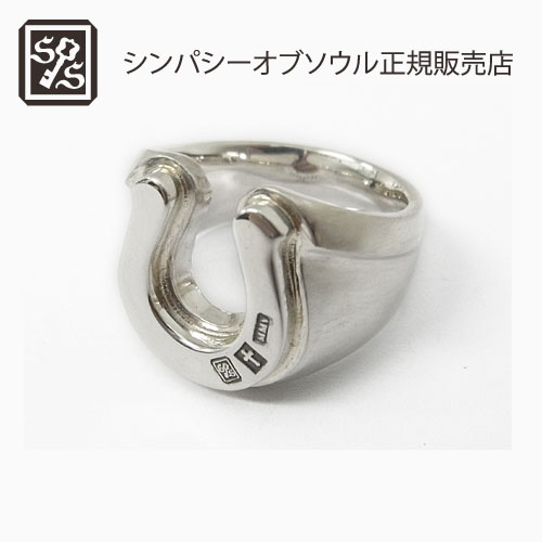 SYMPATHY OF SOUL Combination Horseshoe Ring - All Silver