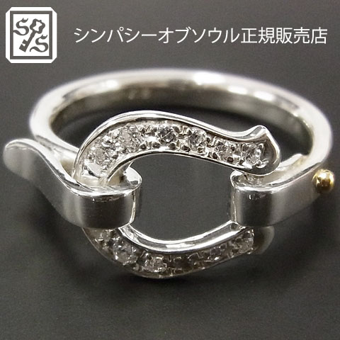 SYMPATHY OF SOUL Horseshoe Band Ring - Silver w/CZ