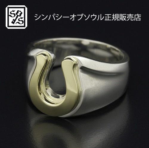 シンパシーオブソウル 馬蹄デザインのシルバー×ブラスリング小 SYMPATHY OF SOUL Horseshoe 特売 Combination - Amulet Silver×Brass AL完売しました Ring