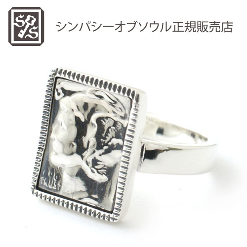 SYMPATHY OF SOUL Liberty head Ring - Silver