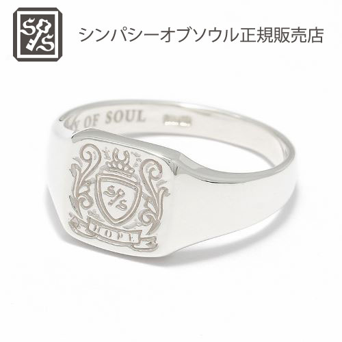 SYMPATHY OF SOUL Small Signature Ring - Silver