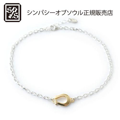 SYMPATHY OF SOUL Horseshoe Amuret Chain Anklet Silver別注
