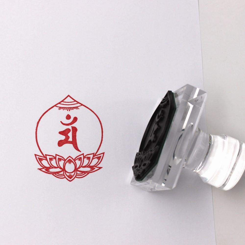 朱肉でも長持ちの黒ゴム使用 新品未使用 新着セール 火焔梵字印 typeD60×48mmサイズ