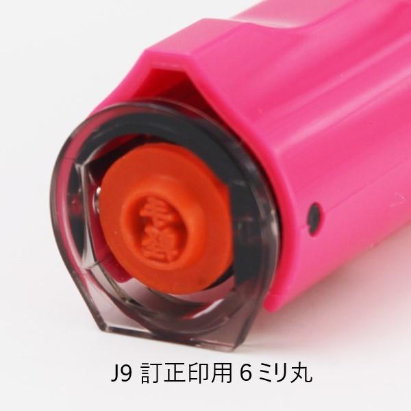 回転式インク付きで 簡単訂正 J9 新作入荷 上等 訂正印用はんこ ハンコ 推奨2文字 お仕事 ビジネス 6mm丸3文字まで hanko
