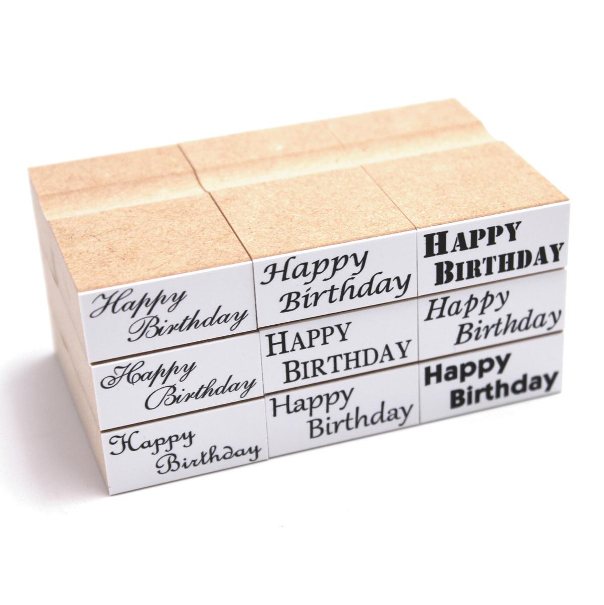 プレゼントやメッセージカードなどに Happy Birthdayすたんぷ ハッピーバースデースタンプ はんこ ハンコ hanko 半額 ●手数料無料!!