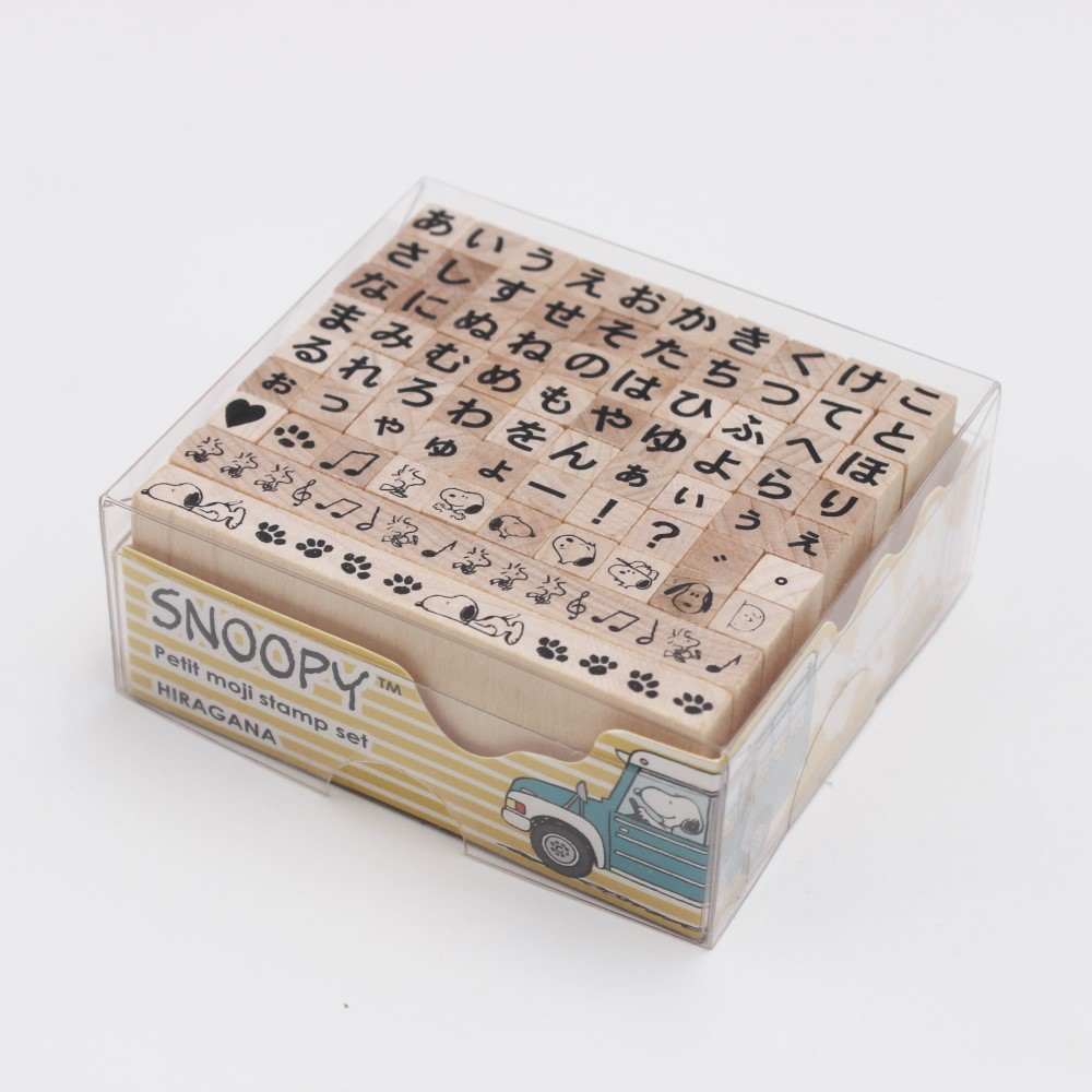手帳にも使いやすいスタンプセット 送料無料 毎週更新 こどものかお 秀逸 チャーリーブラウン音符 スヌーピープチ文字スタンプセットひらがなウッドストック 木製台