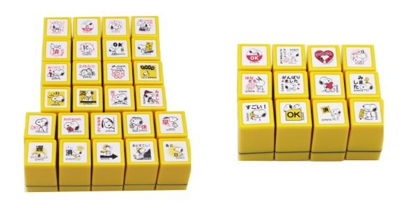 在庫処分 使いやすいサイズの浸透印 送料無料 スヌーピーミニスタンプ浸透印 選べる10個セットこどものかお 人気海外一番