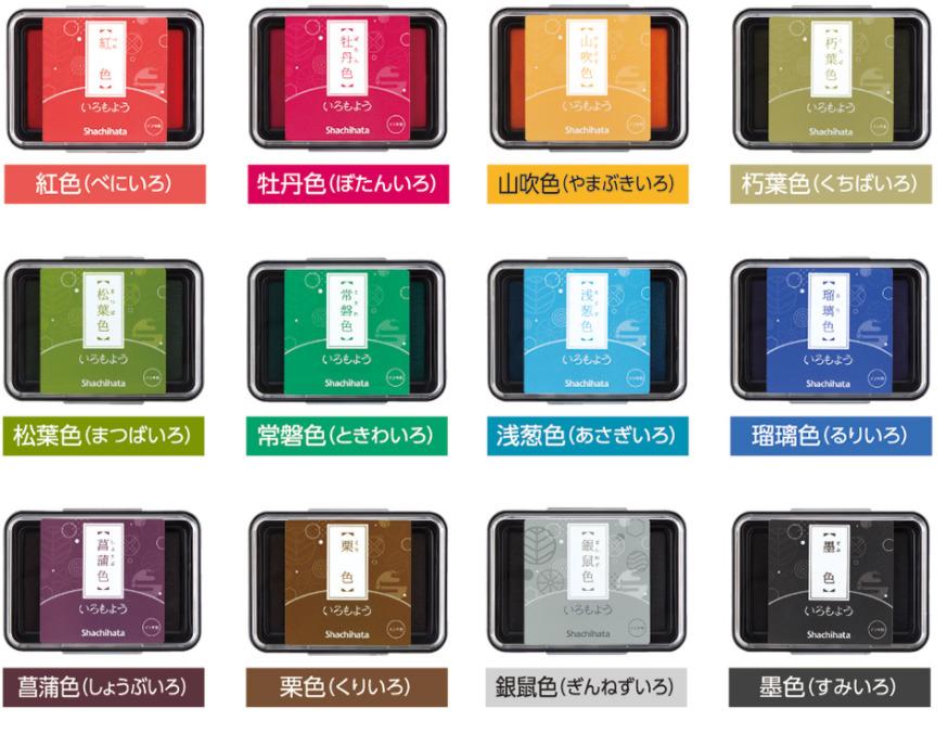日本伝統の色 シヤチハタ いろもよう その1スタンプパッド 全24色の前半12色盤面サイズ63×40mm消しゴムはんこ作成される方最適スタンプ台シヤチハタ 速乾 [ギフト/プレゼント/ご褒美] 定番スタイル 伝統色 スタンプアート 色模様 色鮮やか
