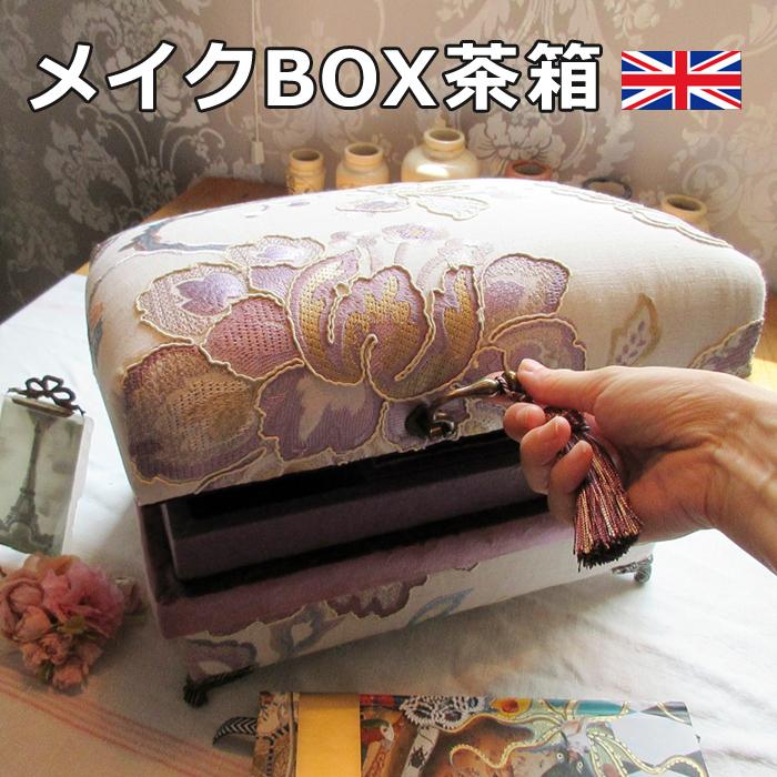 刺繍パープル系茶箱5KH W35×D25×H20 ジュエリーボックス ジュエリーケース アクセサリーケース アクセサリー収納 アクセサリーボックス 一点物 ギフト プレゼント アンジェリーク 姫系 猫脚 インテリア茶箱 ロココ アンティーク