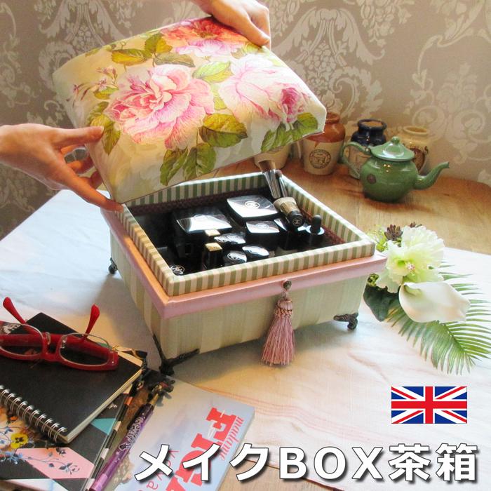 薔薇刺繍ピンク系茶箱NH W28×D24×H15 ジュエリーボックス アクセサリーケース デザイナーズギルド アクセサリーボックス アンティーク インテリア茶箱 ギフト プレゼント 可愛い ブライダル シルク刺繍 ロココ 姫系 猫脚