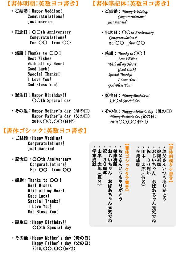 ◆P10倍◆結婚祝い◆ お祝い ブライダル ギフト 還暦 喜寿 結婚祝い 名前入り 名入れ 若狭塗箸 ネーム 名彫  日本製 名入れ無料