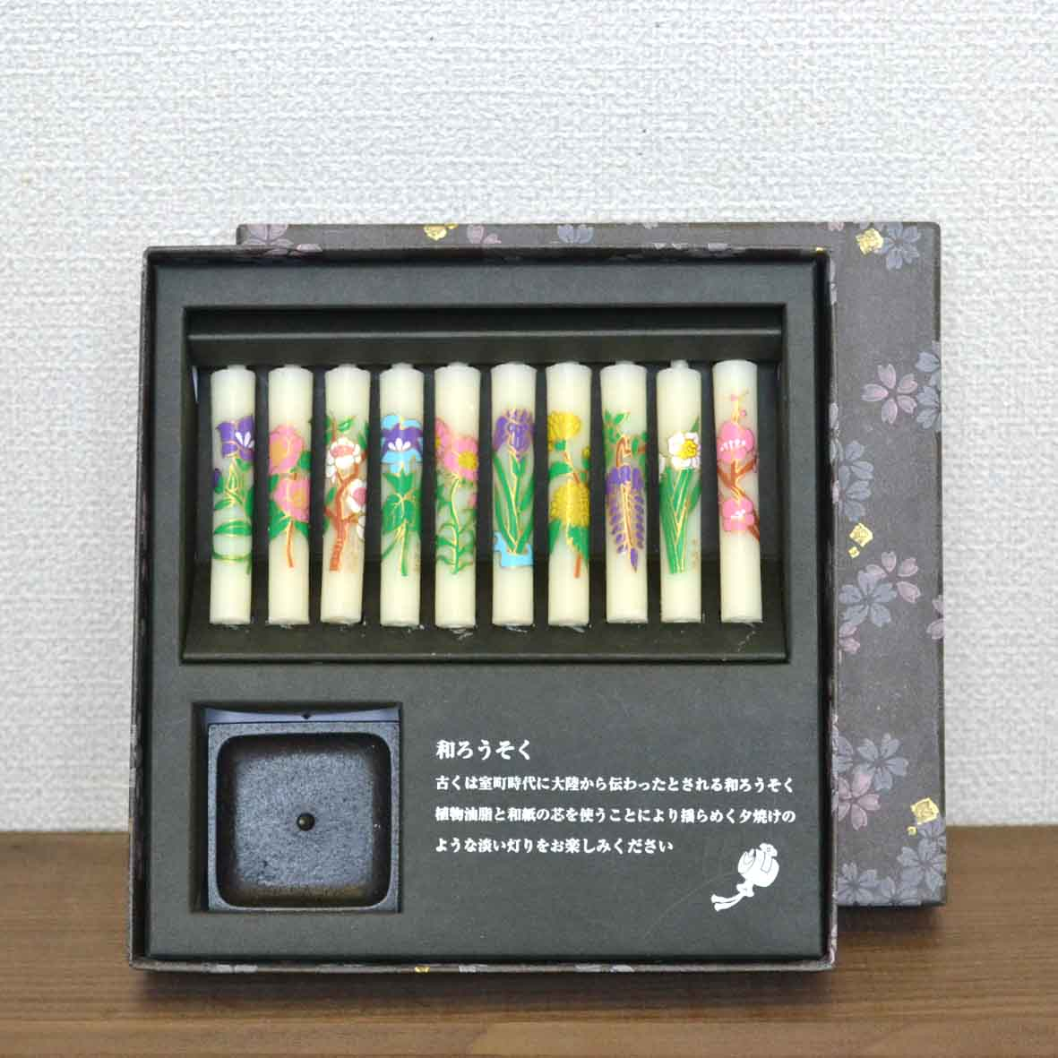 chachoya | Rakuten Global Market: Free wrapping and noshi. Japanese ...