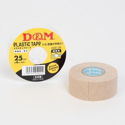 チャコット 公式 chacott 現品 DE-25 エラスチックテープ 限定特価
