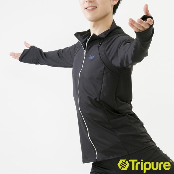 【チャコット 公式(chacott)】【Tripure(TM)】ボーイズジャケット