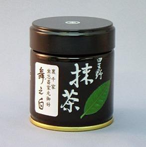 八女星野製茶園 抹茶 舞之白40g 薄茶 裏千家坐忘斎御家元御好 POWDER Matcha Mai-no-shiro Tea Green 40g Yame Hoshino トレンド 高級