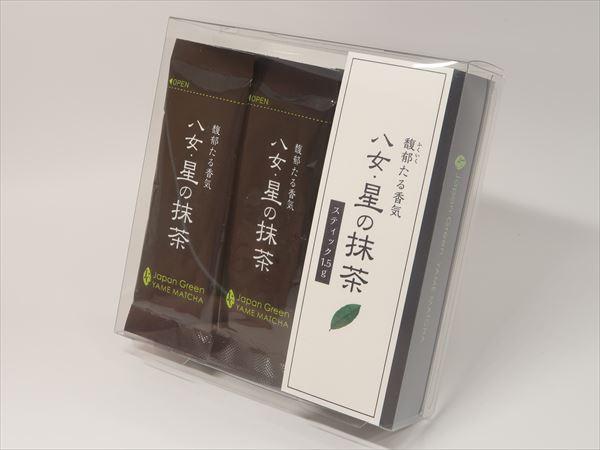 世界緑茶コンテスト2020☆最高金賞受賞 福岡 八女 市販 星野園 抹茶 星の抹茶スティック 1.5g×9本 初売り