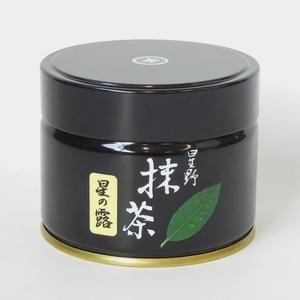 八女星野製茶園 抹茶 星の露 100g 薄茶 メーカー再生品 Powder Yame 即納 Hoshinotsuyu Tea Hoshinoen Green Matcha