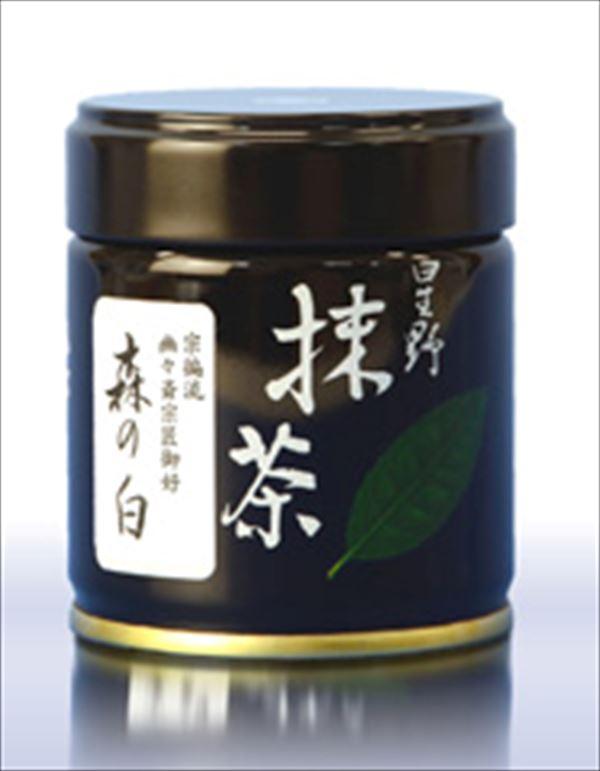 八女 星野製茶園 福岡 星野園 抹茶 永遠の定番 森の白40g Matcha 特別セール品 Green POWDER Tea 宗へん流幽々斎宗匠御好 薄茶