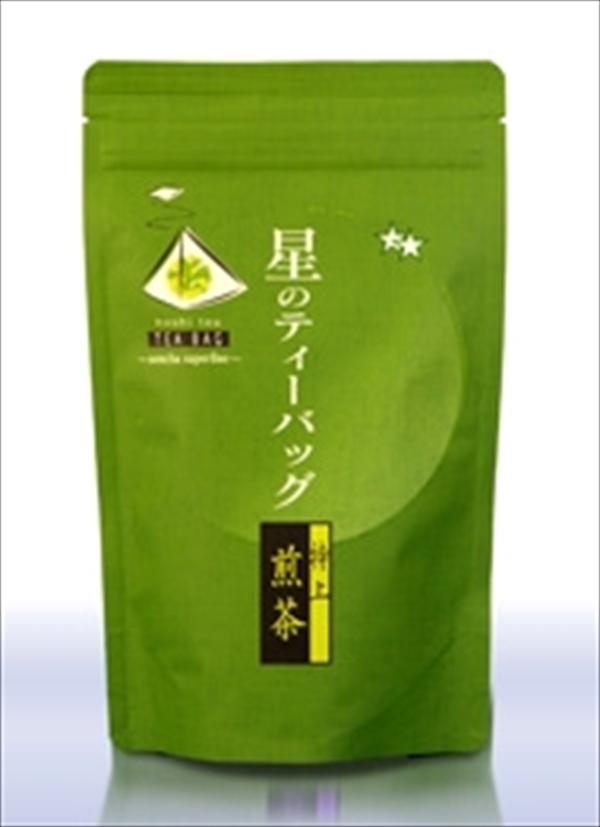 福岡 八女 上質 星野製茶園 特上煎茶 星のティーバッグ ハイクオリティ 煎茶