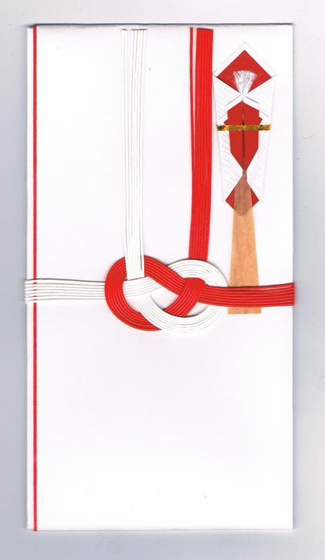 【鳩居堂製】※6組までメール便対応! 紅白結びきり水引のし袋