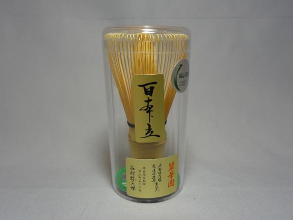 日本製 谷村弥三郎作 ショップ 日本国産茶筅 売り出し 奈良高山製 100本立茶筅