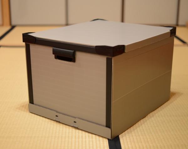 茶道具収納箱折り畳み式※送料無料