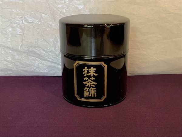 抹茶漉し 篩い 正規品 ふるい ブリキ塗缶 抹茶ふるいセット ご予約品 黒 Grenn Tea strainer