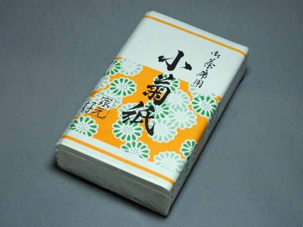 お稽古用に最適 お求めやすい価格 茶道具 商い 小菊紙 懐紙 5帖入女性用kaishi 記念日 of for paper women packet
