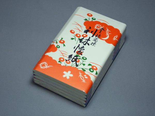 メーカー公式ショップ お茶会 お稽古に 定番の懐紙 茶道具 利休懐紙 5帖入女性用 NEW