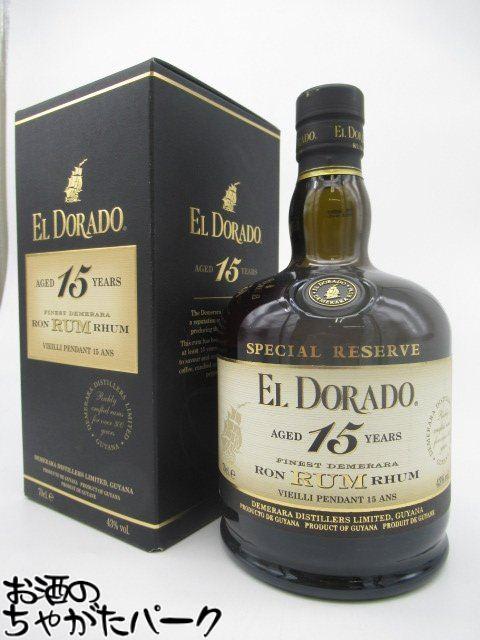 エルドラド デメララ 商店 15年 当店一番人気 43度 700ml
