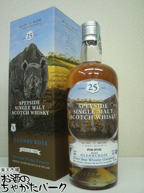 【あす楽】グレンバーギー 25年 1989 ウイスキー イズ ネイチャー (シルバーシール) 57.1度 700ml