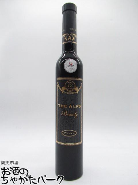 アルプス ザ SALE 新作製品 世界最高品質人気 12年 375ml 43度