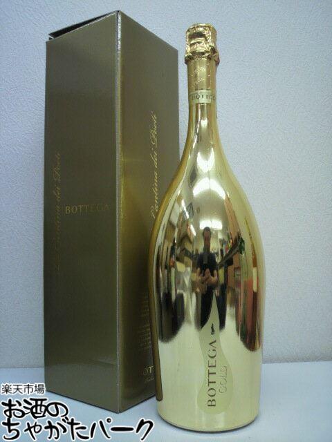 【あす楽】[ギフト] ボッテガ ゴールド ジェロボアム 箱付き 3000ml