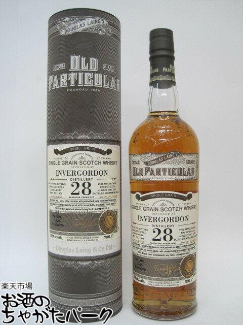 【あす楽】インヴァーゴードン 28年 1987 リフィル バット オールド パティキュラー (ダグラスレイン) 56.5度 700ml