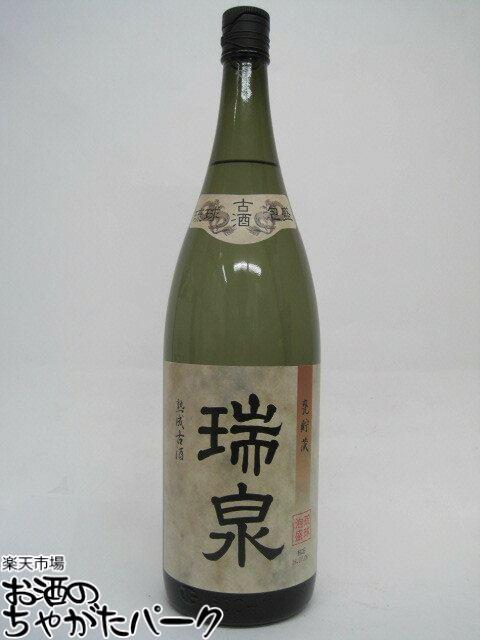 瑞泉 熟成古酒 甕貯蔵 43度 泡盛 1800ml 18%OFF 訳あり品送料無料