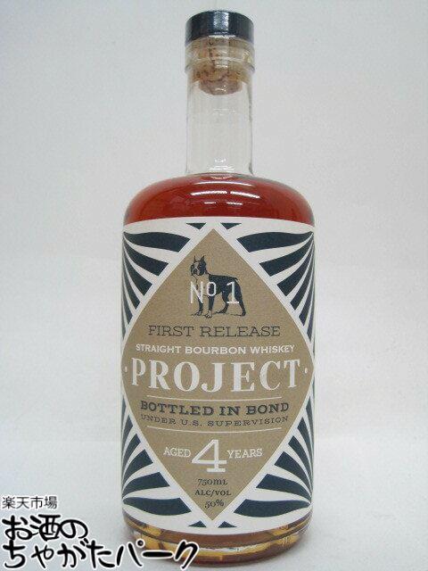 【あす楽】ブルックリン 77 ウイスキー プロジェクト No.1 4年 ストレート バーボンウイスキー 50度 750ml