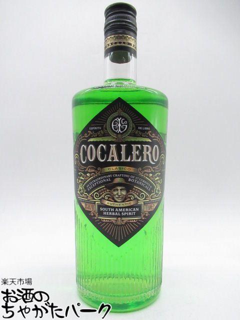 コカレロ 日本最大級の品揃え COCALERO コカの葉のリキュール 並行品 直輸入品激安 29度 700ml