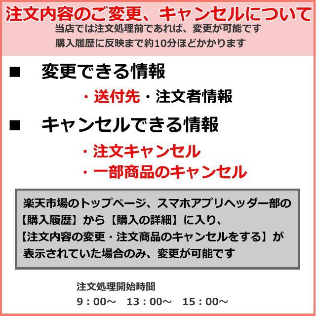エニグマ ボウモア 並行品 40度 【あす楽】 1000ml 12年