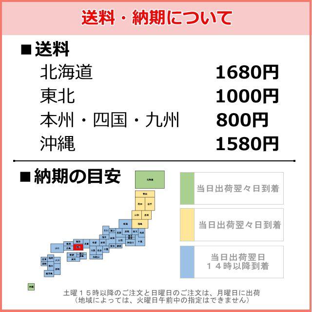 43度 グレンモーレンジ 【古酒】 ウッド シェリー 700ml フィニッシュ 【LL-0605-8】 並行品