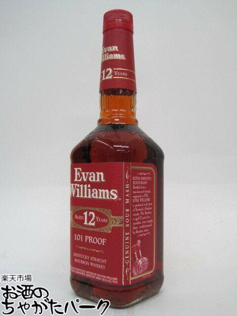 エヴァン ウィリアムス 12年 750ml 正規品 美品 50.5度 信頼