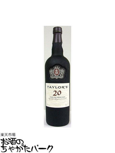 テイラー ファッション通販 2020秋冬新作 トウニー 20年 ポートワイン 750ml