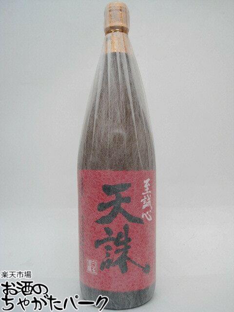 焼酎祭り1880円均一 白玉醸造 開店記念セール 天誅 芋焼酎 店舗 25度 1800ml