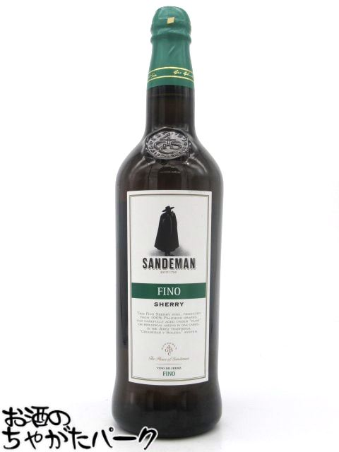 送料無料でお届けします サンデマン ドライセコ !超美品再入荷品質至上! フィノ 750ml シェリー酒